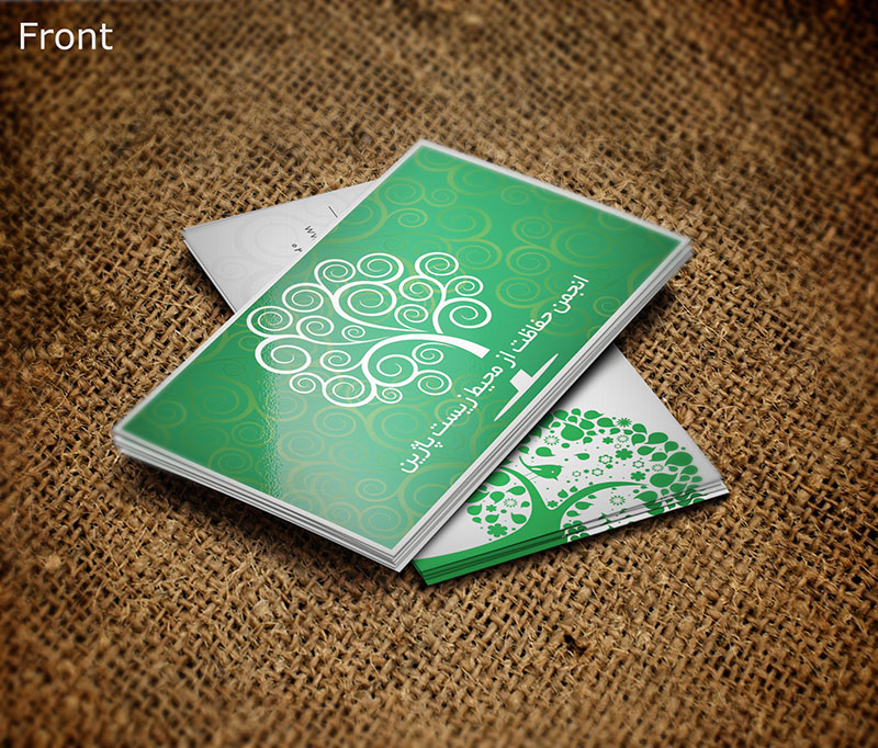 طرح لایه باز کارت ویزیت حفاظت از محیط زیست