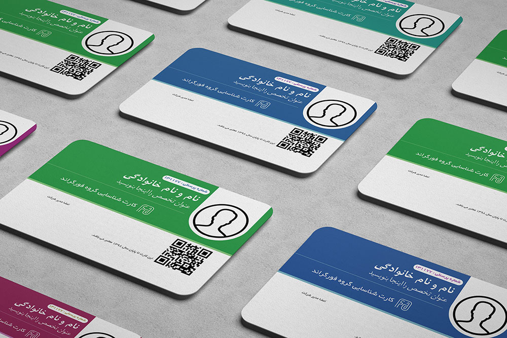 طرح لایه باز کارت شناسایی شرکت