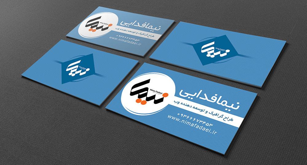 طرح لایه باز و رایگان کارت ویزیت شخصی