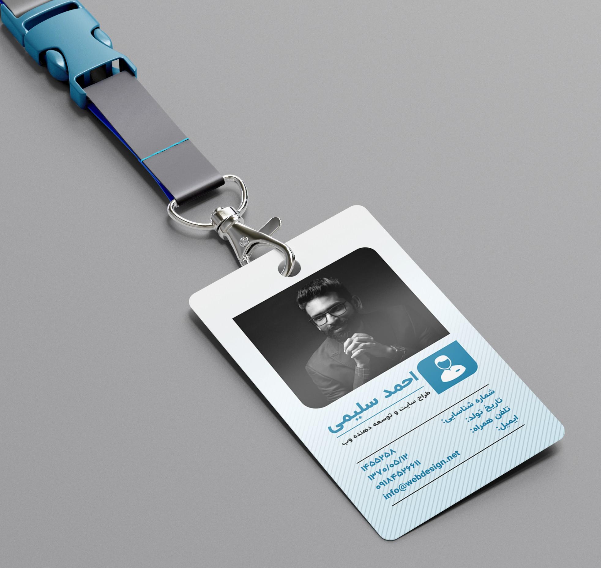 طرح لایه باز کارت شناسایی شرکتی